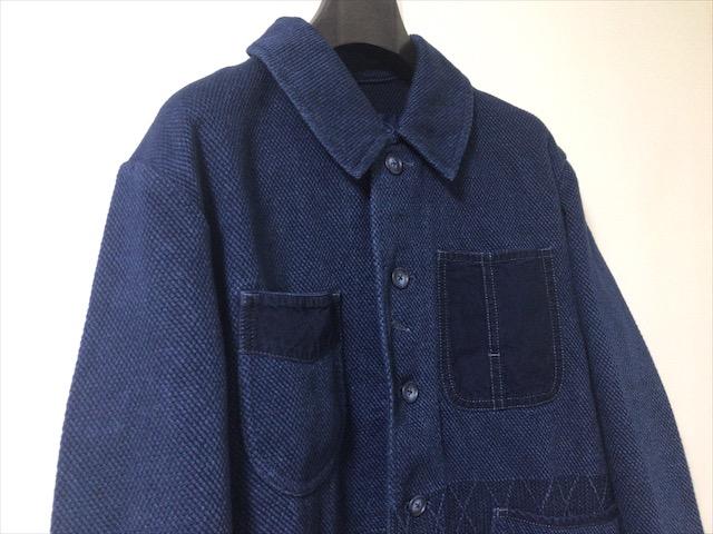 kendo-french-jacket-3