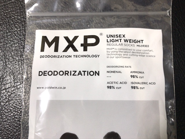mxp-regular-socks-3