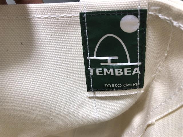 tembea-tote-bag-12