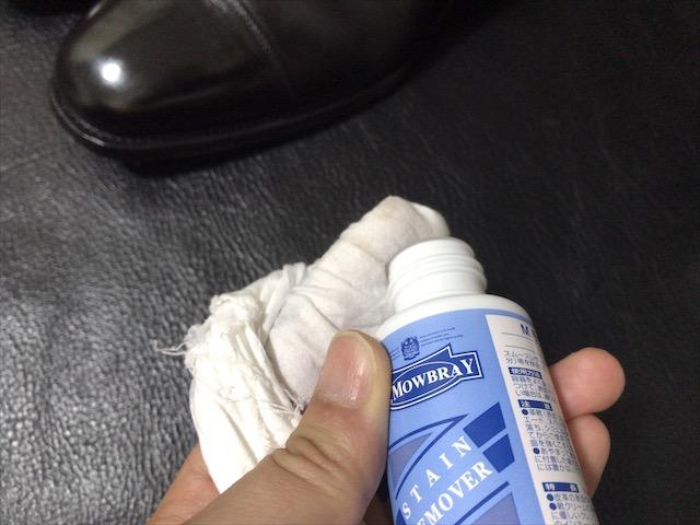 wash-remover-cloth-17
