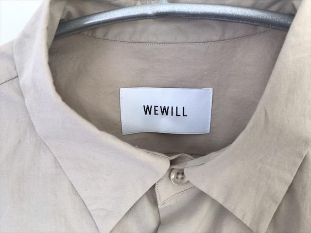 wewill-shirt-2