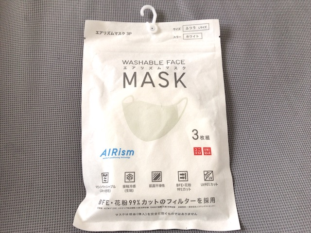 airism-mask-2