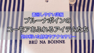 bru-na-boinne-1