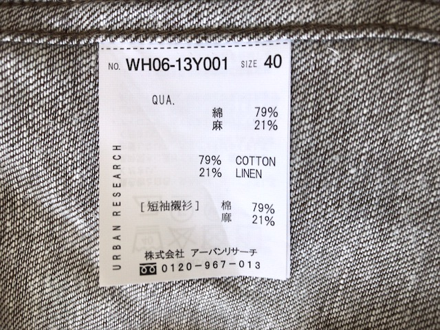 cotton-linen-shirt-12