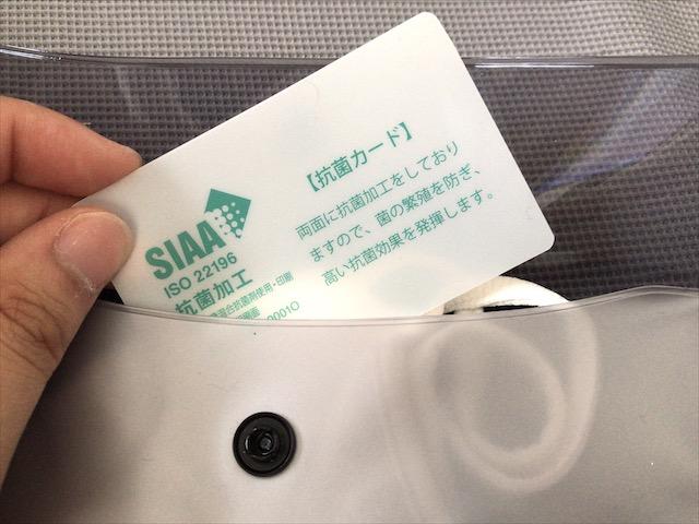 mask-case-15