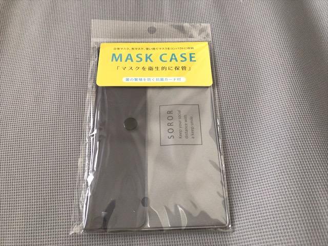 mask-case-2