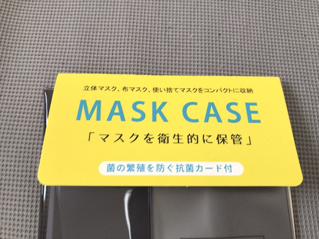 mask-case-3