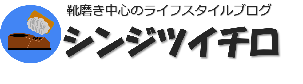 shinzitsuichiro-logo