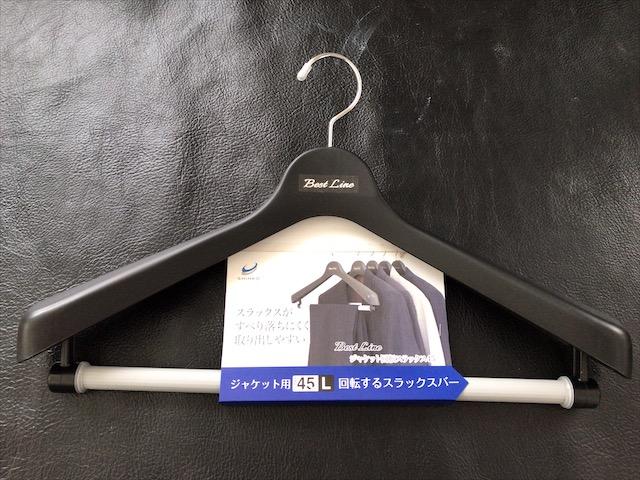best-line-hanger-2