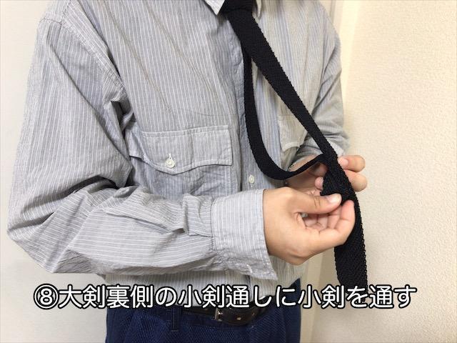 half-windsor-knot-11
