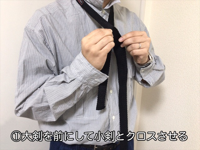 half-windsor-knot-3