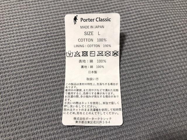 kendo-casquette-8