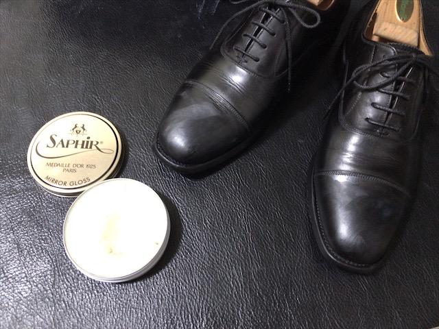 shichigosan-shiny-shoes-15