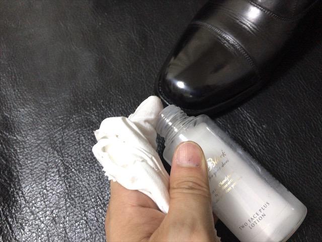 shichigosan-shiny-shoes-6