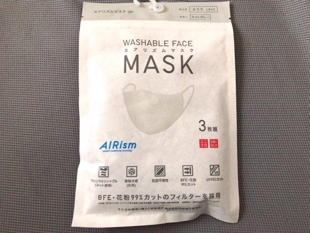 airism-mask-16