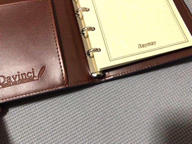 davinci-pocket-notebook-16