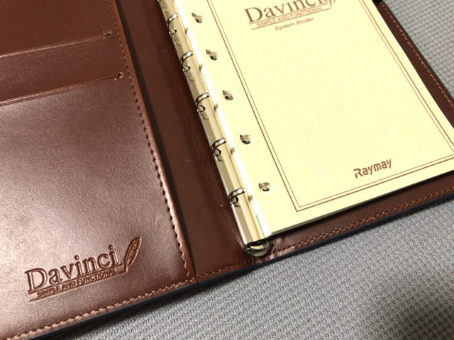davinci-pocket-notebook-17