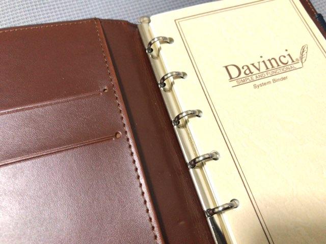 davinci-pocket-notebook-18