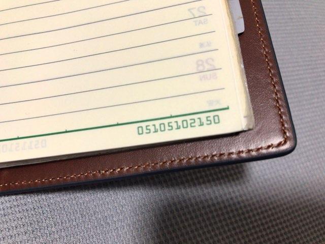 davinci-pocket-notebook-23