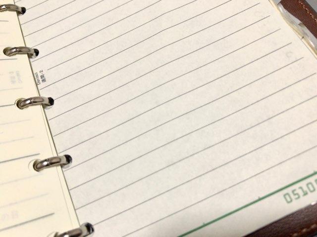 davinci-pocket-notebook-24