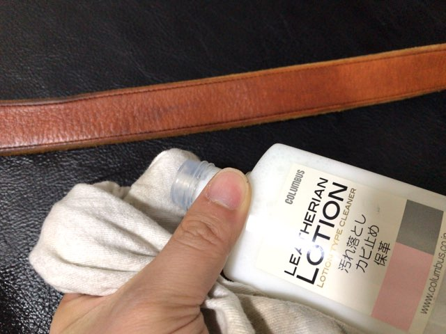 leatherian-lotion-10