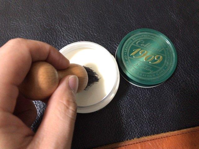leatherian-lotion-16