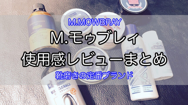 m-mowbray-1