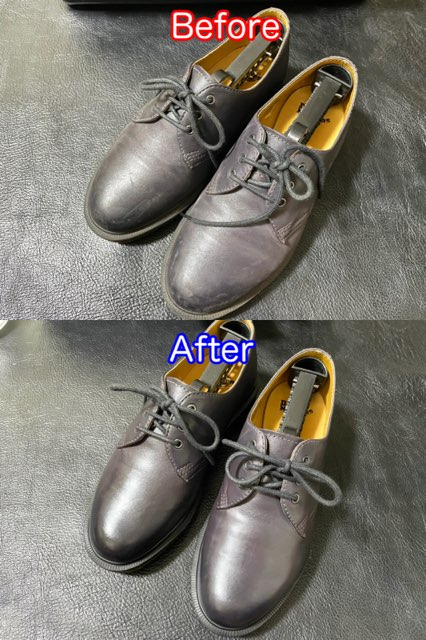 not-maintenance-martens-36