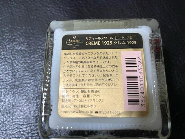 versatile-creme-1925-4