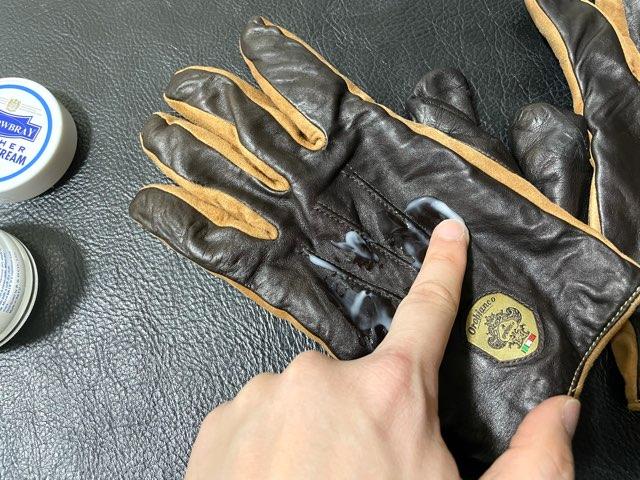 care-leather-grove-11