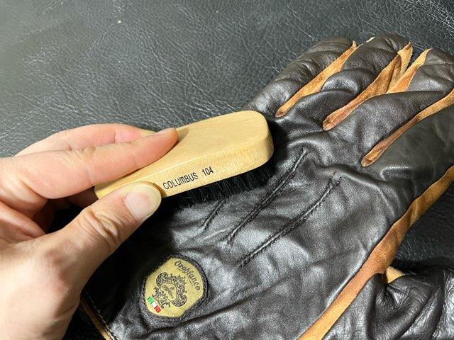 care-leather-grove-13
