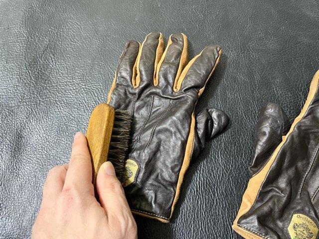 care-leather-grove-7