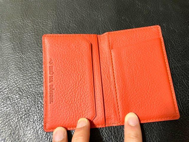 shape-card-case-14