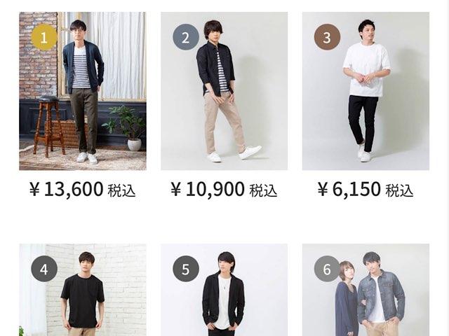 buying-mannequin-12