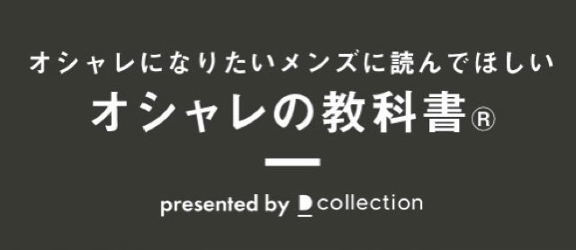 d-collection-2