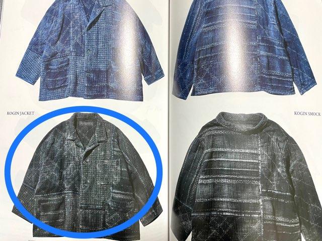 kogin-jacket-2