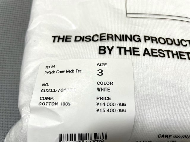 choose-white-t-shirt-3