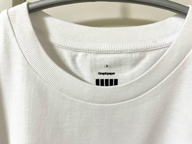 choose-white-t-shirt-5