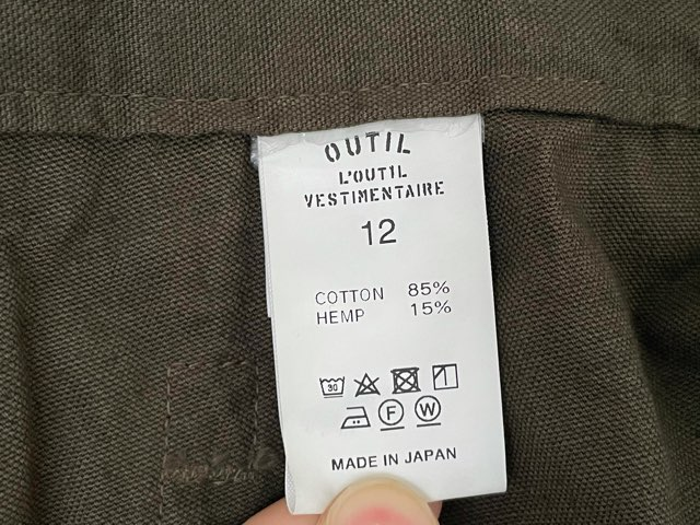 outil-cargo-pants-21