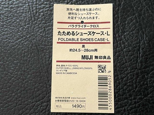 shoes-case-3