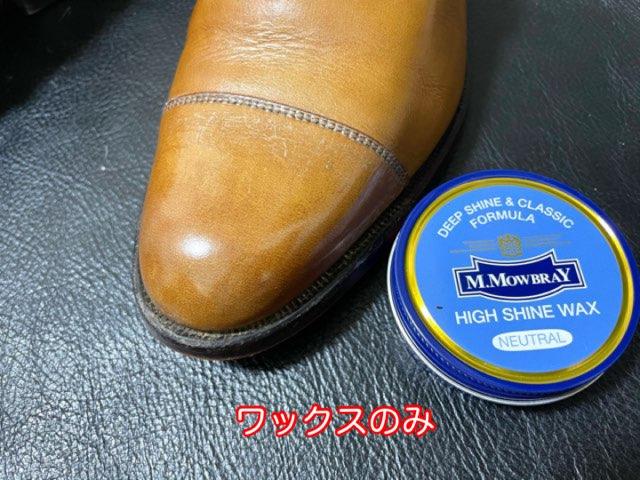 comparison-primer-wax-25