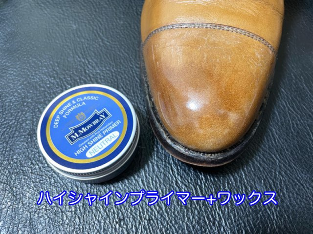 comparison-primer-wax-26