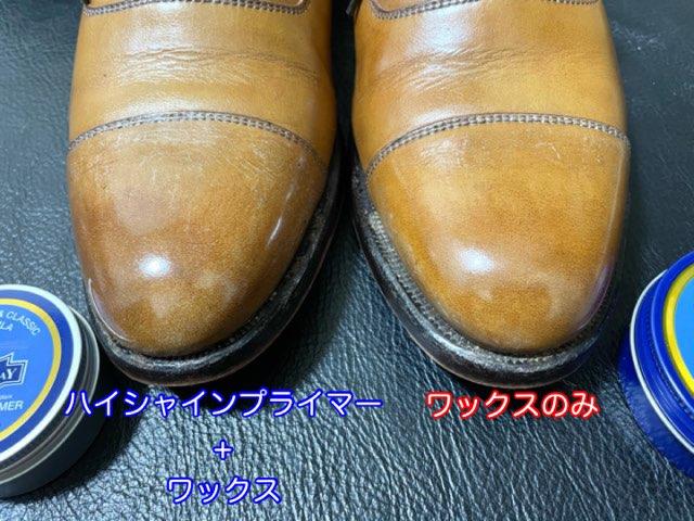 comparison-primer-wax-28