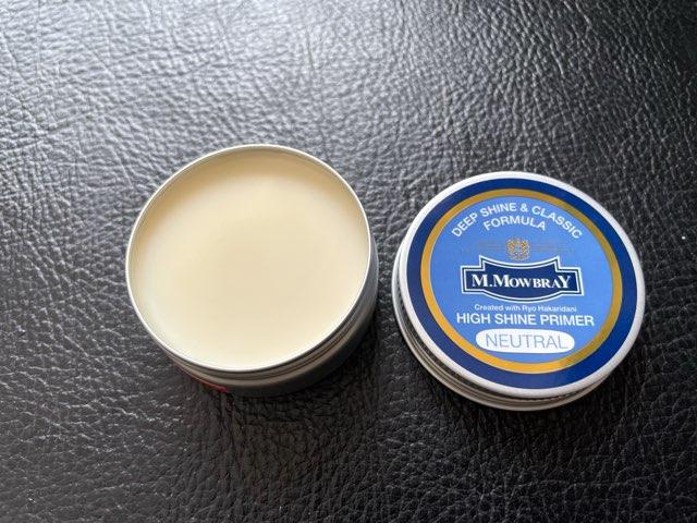 high-shine-primer-2