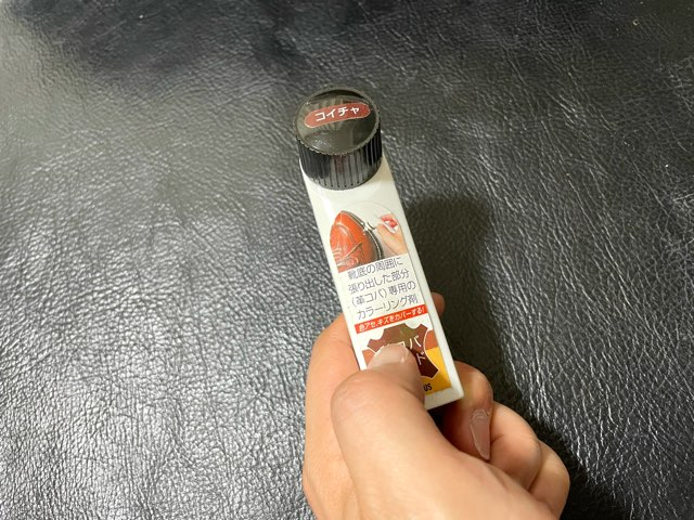 leather-edge-liquid-3
