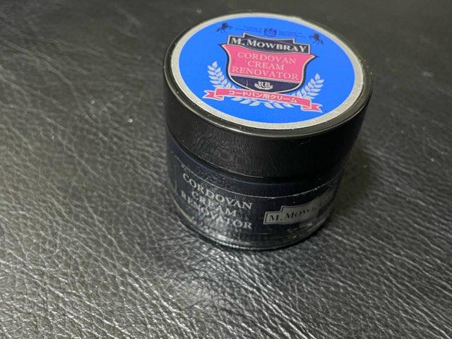 shoe-cream-recommend-8