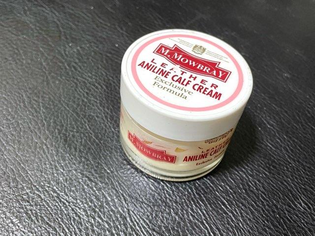 shoe-cream-recommend-9