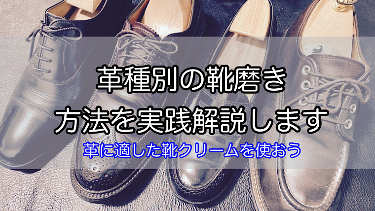 shoe-shine-summary-7