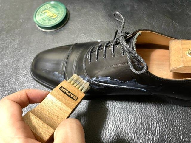 supreme-cream-shoe-shine-10