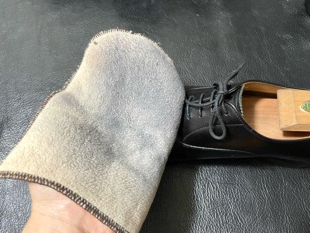 supreme-cream-shoe-shine-19